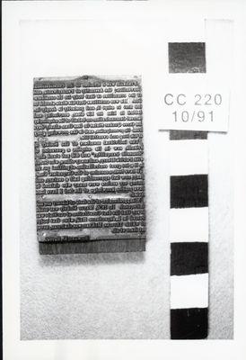 ccccp220-large.jpg